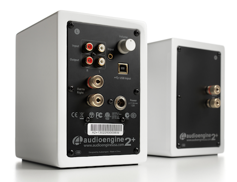 audioengine rear