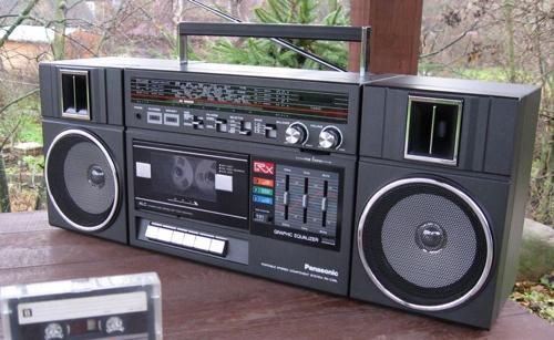 Panasonic-RX-C39